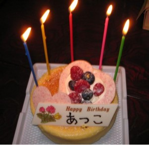Birthday cake with 5 candles